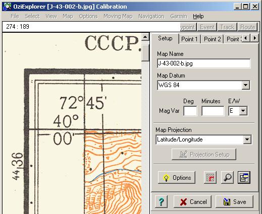 Окно Calibration